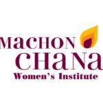 Machon Chana