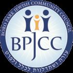 Boro Park Jewish Community Council (BPJCC)